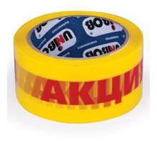 """Клейкая лента желтого цвета unibob размером 5 смх66м """"акция"""""""