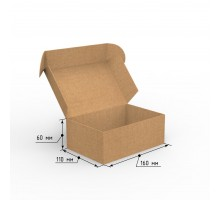 Коробка почтовая 160х110х60 профиль E