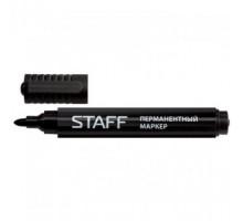 Стандартный перманентный черный маркер